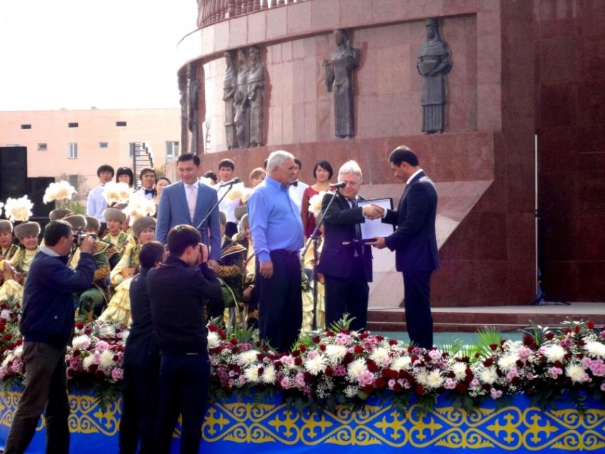 Поздравление акима на день города 73
